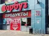 Велопарковки на ул. Танковая у ТЦ «Арбуз»